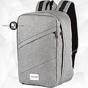 Рюкзак для ручной клади 40х20х25 Wascobags RW Меланж Светлый (Wizz Air / Ryanair)