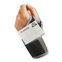 Перчатка-органайзер Platinum для наращивания ресниц