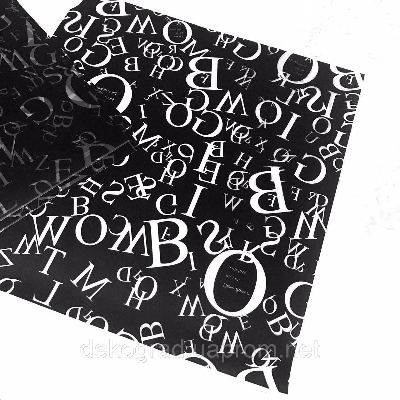 Веллум с принтом 30х30см (Алфавит черный)