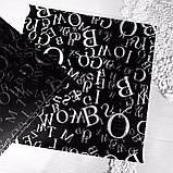 Веллум с принтом 30х30см (Алфавит черный), фото 7