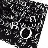 Веллум с принтом 30х30см (Алфавит черный), фото 3