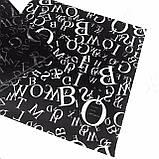 Веллум с принтом 30х30см (Алфавит черный), фото 5