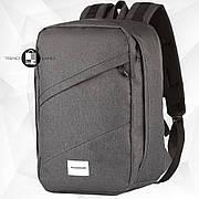 Рюкзак для ручной клади 40х20х25 Wascobags RW Меланж Темный (Wizz Air / Ryanair)