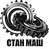 "Магазин ""СТАН МАШ"" Официальный дилер TM: Holzmann, OPTImum, FDB Maschinen, Holzstar, Proma, Torin."