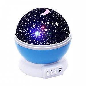 Проектор Звездного Неба Star Master Dream (D2)
