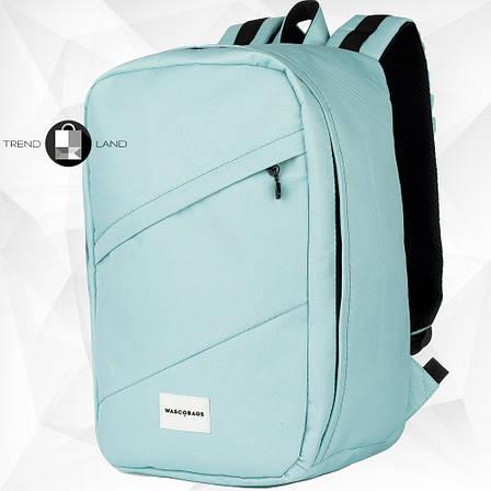 Рюкзак для ручной клади 40х20х25 Wascobags RW Мятный (Wizz Air / Ryanair), фото 2