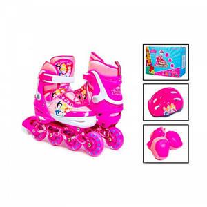Роликовые Коньки Детские Disney Princess 34-37 С Защитой И Шлемом Светящиеся Колеса Розовые (Sd)
