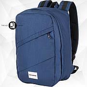 Рюкзак для ручной клади 40х20х25 Wascobags RW Синий нейлон (Wizz Air / Ryanair)