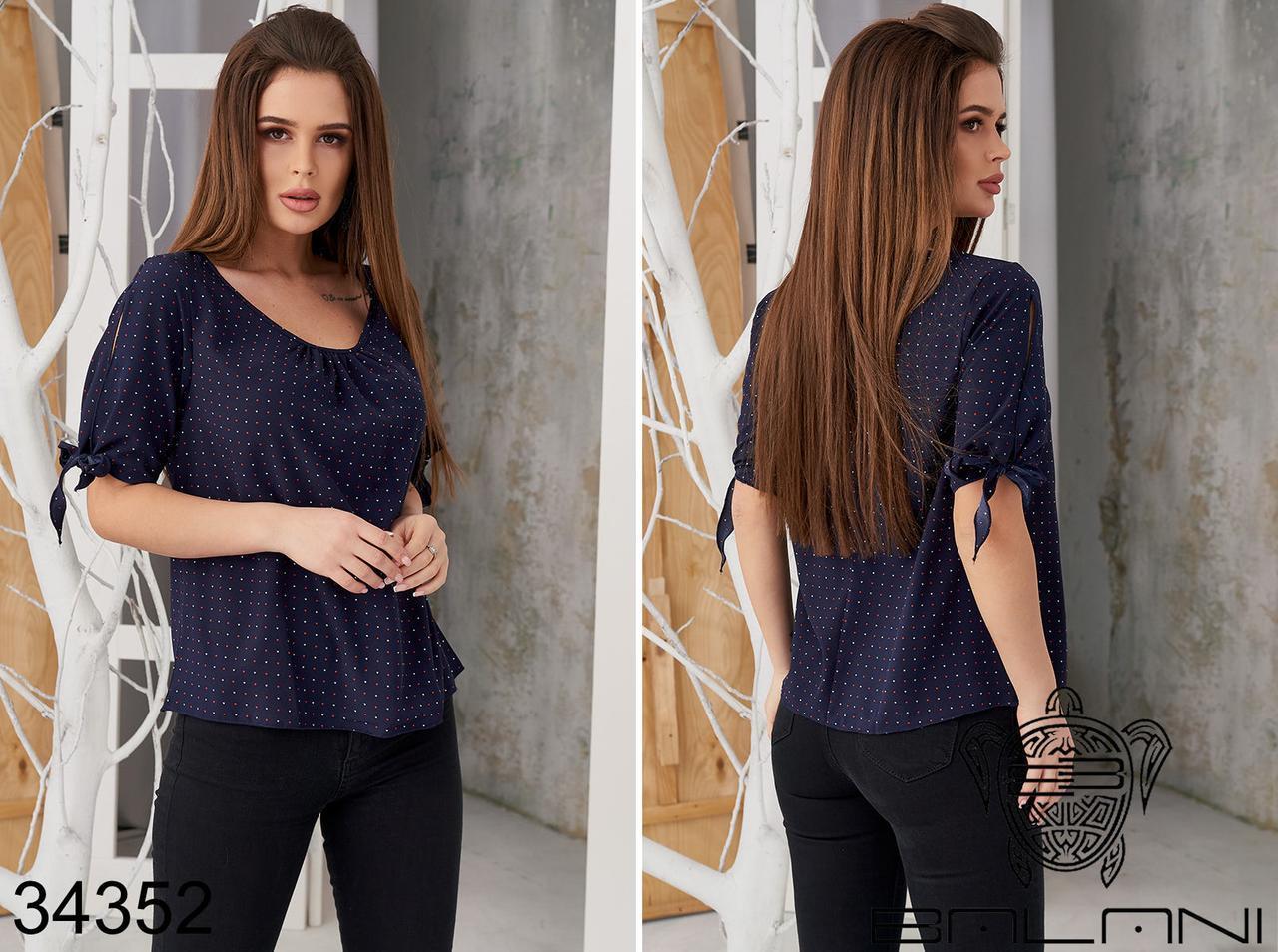 Жіноча літня блуза з софту