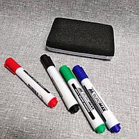 Губка для маркерной доски + 4 цветные маркера