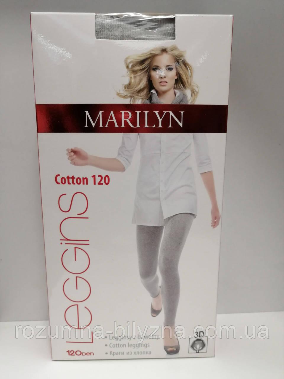 Лосіни жіночі, Cotton 120, light melange. TM Marilyne.  Польща. 1/2,3/4