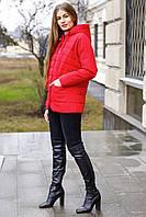 Куртка демисезонная Зарина р 42, 44. Красная курточка Nui very