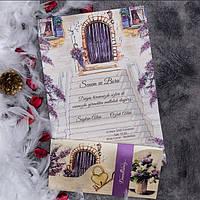 Пригласительные на свадьбу (арт. 63650)