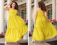 Длинное легкое платье на каждый день Размер: 50-52, 54-56, 58-60 арт 7777