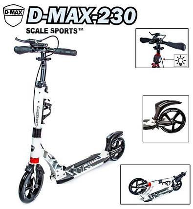 Двухколесный самокат Scale Sports. D-Max -230. White. Ручной тормоз!, фото 2