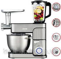 Кухонный комбайн 3в1 DMS Germany KMFB-2300  7л 2300 Вт