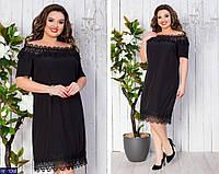 Прямое однотонное платье с кружевом Размер: 50-52, 54-56, 58-60 арт 77