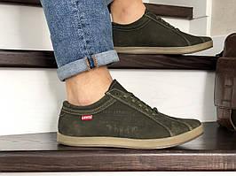 Мужские кроссовки (туфли) Levis,нубук,темно зеленые