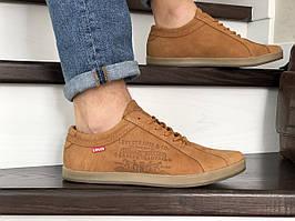 Мужские кожаные кроссовки (туфли) Levis,рыжие