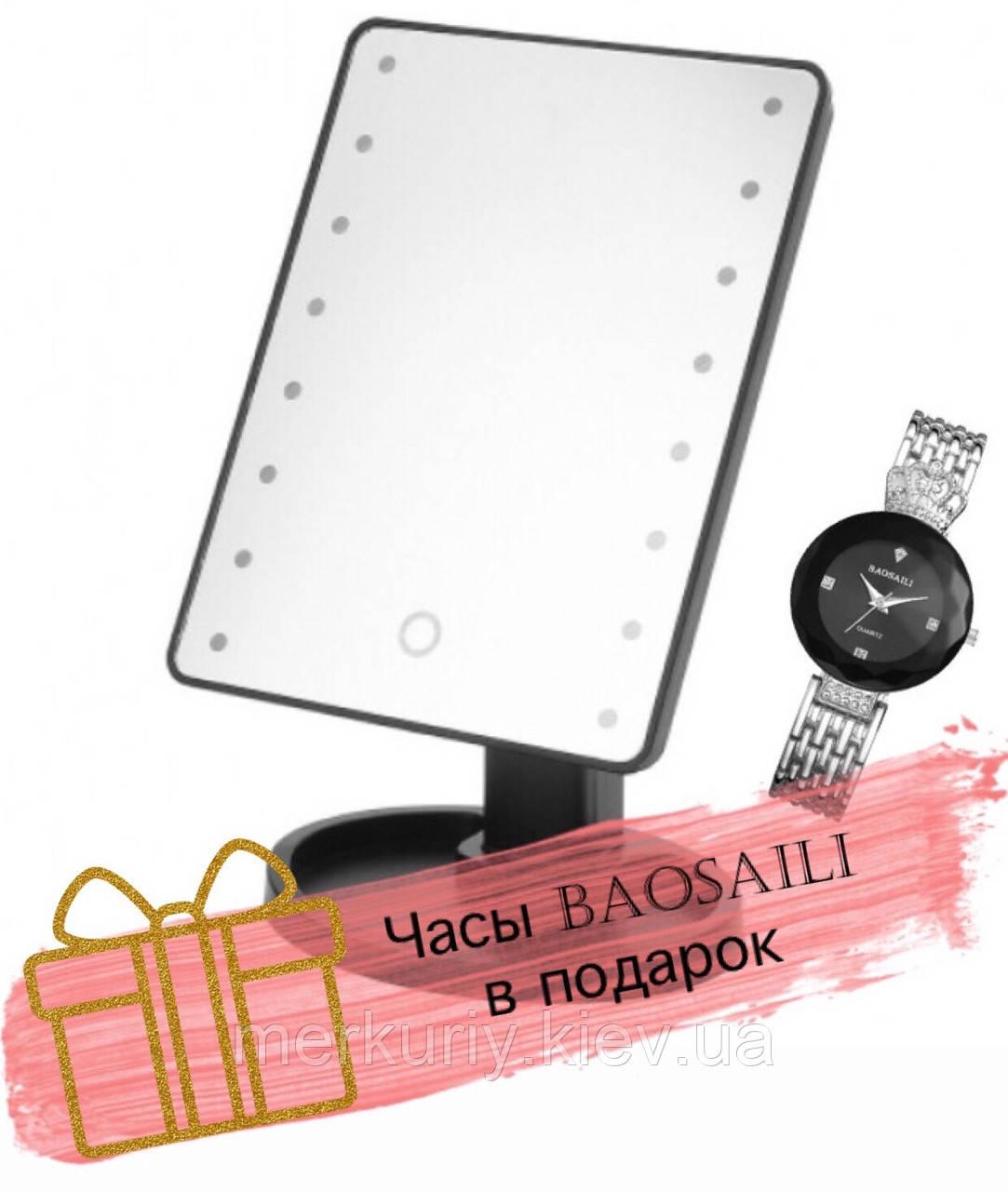 Косметическое настольное зеркало для макияжа с LED подсветкой Large Mirror + ЧАСЫ