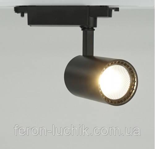 Трековий Світильник Feron AL102 12W 2700К Світлодіодний На Шинопровід Білий, Чорний