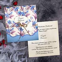 Пригласительные на свадьбу (арт. 63674)