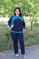Женский спортивный повседневный костюм больших размеров модный двунитка 7244  Zeta-m