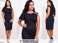 Вечернее приталенное платье с голым плечом Размер: 48, 50, 52, 54 арт 709