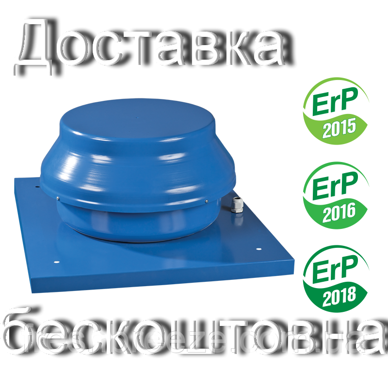 Вентилятор крышный центробежный Вентс ВКМК 200