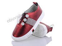 Модные туфли - слипоны 2020 для девочек от фирмы BBT(31-36)