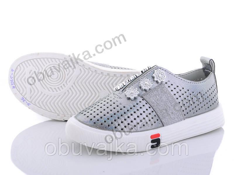 Модні туфлі - сліпони 2020 для дівчаток від фірми BBT(31-36)