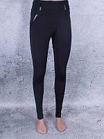 Лосины, Леггинсы женские с шлёвками для пояса и вставками из экокожи чёрные
