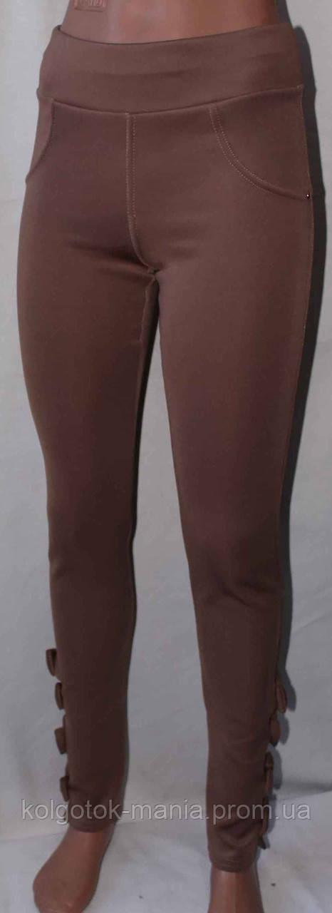Лосины женские демисезонные (серый, бежевый, коричневый, чёрный, синий)