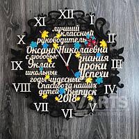 Цветные настенные часы из дерева со словами