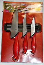 Кухонные ножи блистер SWISS ZURICH SZ-13102