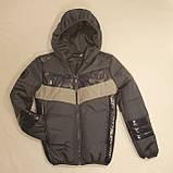 Підліткова куртка на весну осінь для хлопчика, колір джинс, р-ри 140-170, мод.Даріо, фото 6