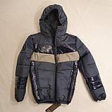 Підліткова куртка на весну осінь для хлопчика, колір джинс, р-ри 140-170, мод.Даріо, фото 4