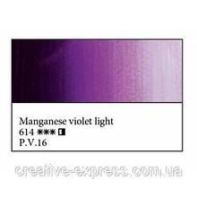 Фарба олійна, Марганцева фіолетова світла, 46мл, МК