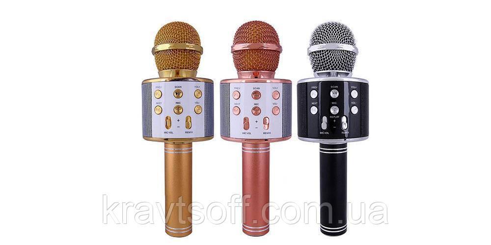 Микрофон 1688