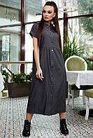 Свободное прямое длинное платье-рубашка с завышенной талией (4009-4007-4011 svt)
