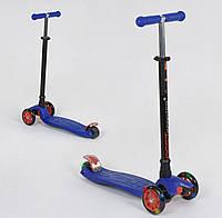 Самокат Best Scooter MAXI 466-113, фиолетовый, фото 1