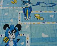 Плед из микрофибры Кот и пес (на голубом)
