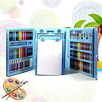 Набор с мольбертом Just Amazing 176 предметов Blue для творчества в чемоданчике фломастеры, масляные мелки