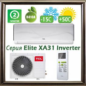 Кондиционеры TCL Elite Series XA31 Inverter