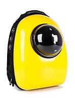 Рюкзак-переноска для кошек и собак с иллюминатором желтый