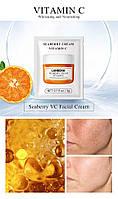 Выравнивающий крем для лица с витамином С LANBENA Seaberry Vitamin C (саше 3 г)
