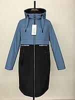 Демисезонные женские куртки и плащи размеры 48-58