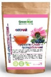 Фиточай «Арфасетин Стевия-противодиабетический» (20 ф/пакетов)