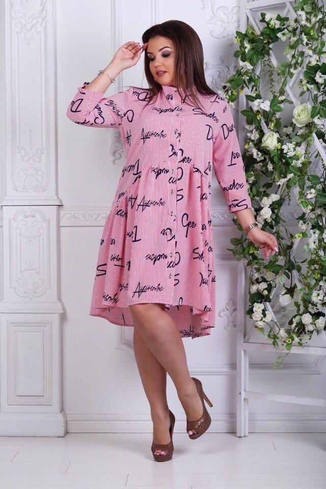 Платье свободного кроя софт стильное