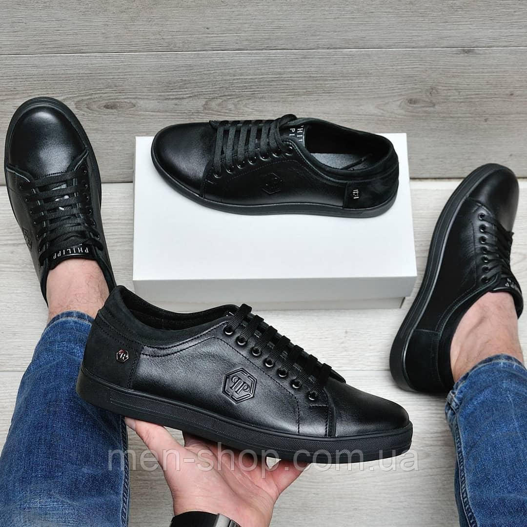 Кожаные мужские туфли в стиле Philipp Plein черные